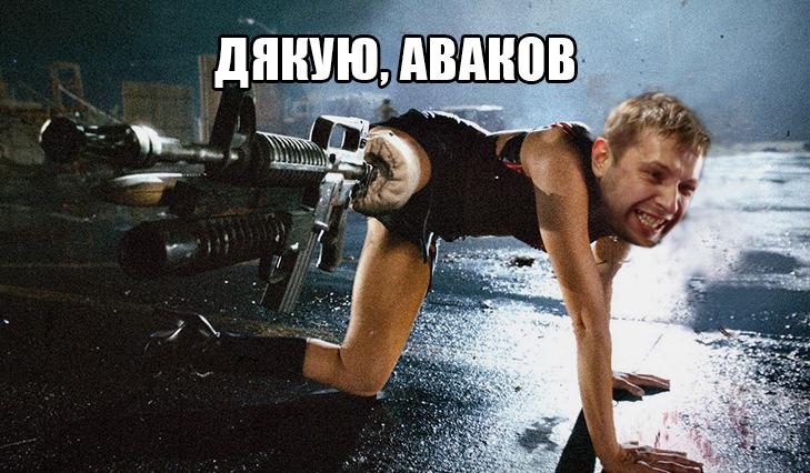 Депутати і зброя (ФОТОЖАБИ) - фото 2