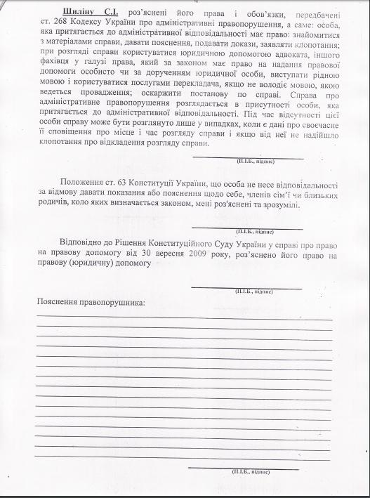 Мера Лисичанська звинуватили у корупції за підвищення собі зарплати на 200% (ДОКУМЕНТ) - фото 4