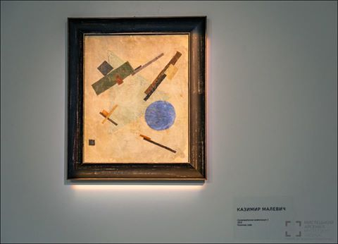 Киянам покажуть картини Малевича та інших авангардистів - фото 1