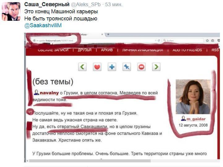 """Мария Гайдар: """"Россия воюет с Украиной - это абсолютный факт. Эта война вдвойне аморальна, поскольку Россия не признает своих военных"""" - Цензор.НЕТ 9146"""