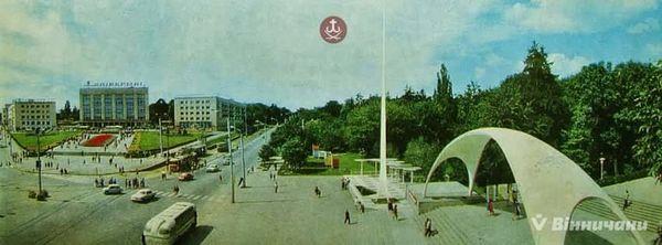 Забуті каруселі та фонтан без скульптур: як виглядав вінницький парк десятиліття тому - фото 7