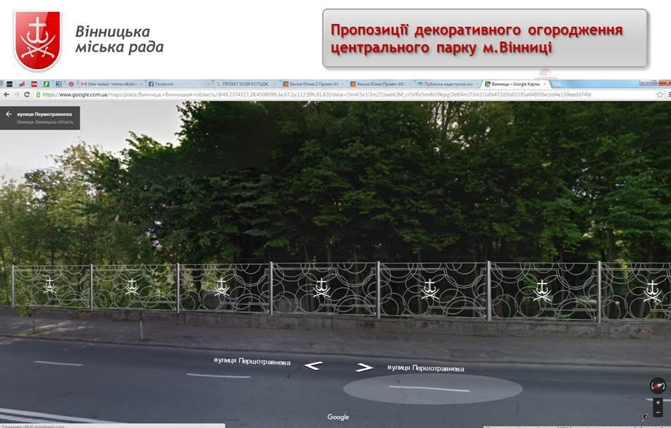 """Паркан розбрату, - або Чи стане скандальна """"стіна Рекути"""" місцем для селфі-паломництва - фото 17"""