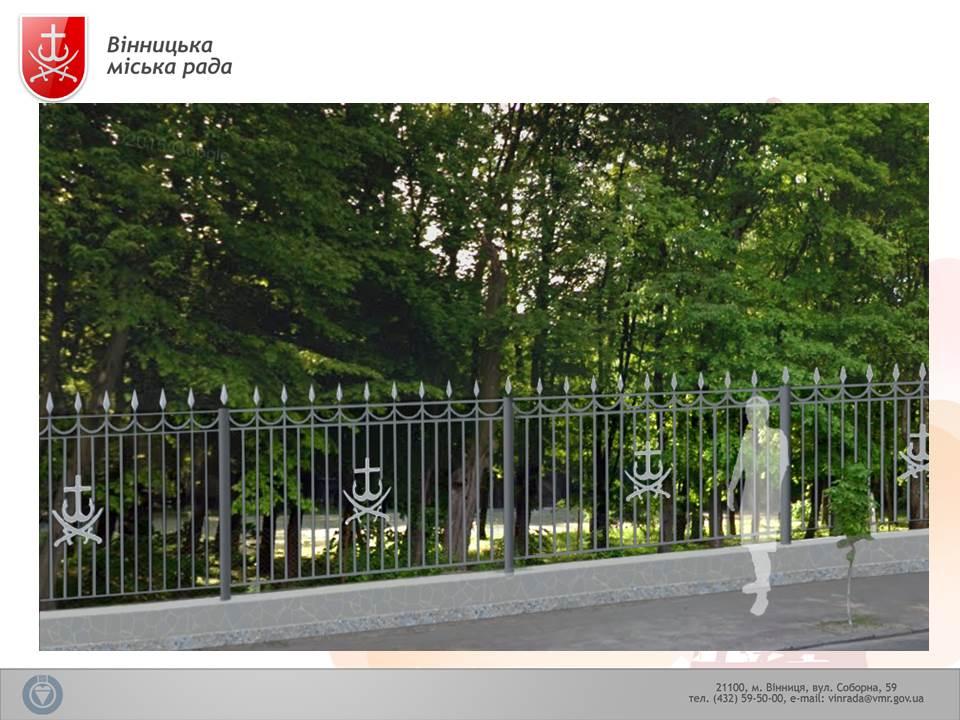"""Паркан розбрату, - або Чи стане скандальна """"стіна Рекути"""" місцем для селфі-паломництва - фото 10"""