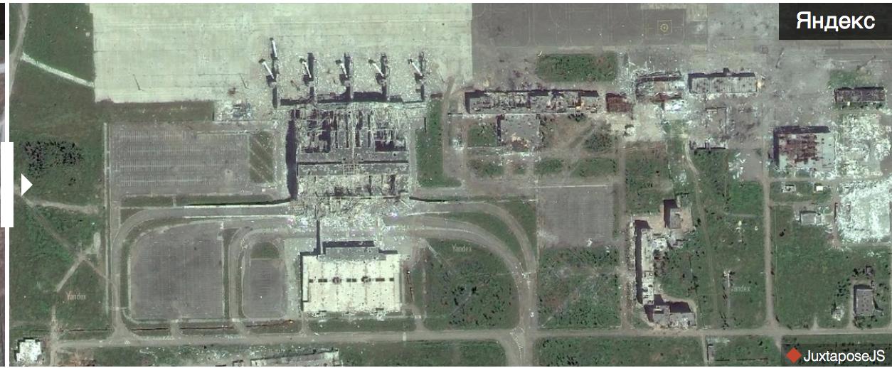 Як виглядає аеропорт Донецька на оновлених Яндекс.Мапах (ФОТО) - фото 2