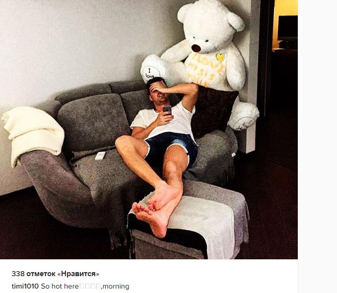 Мілевський показав свій спекотний ранок з ведмедиком - фото 1