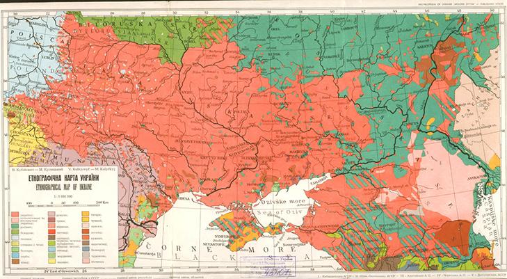 Чому Кубань - це Україна - фото 1