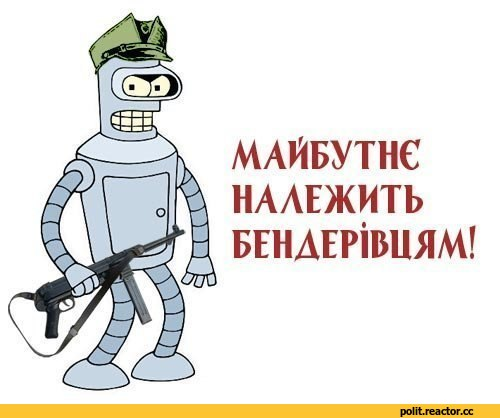 Бандерівський гороскоп: хто годиться в партизани, а хто - в шпигуни - фото 2