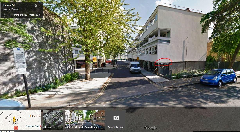 У Насірова знайшлася ще одна не задекларована квартира у Лондоні - фото 3