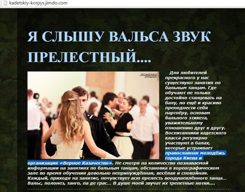 Як під Києвом тренують майбутніх проросійських терористів - фото 2