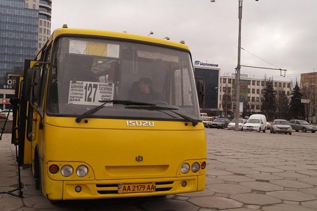 У Запоріжжі презентували інтелектуальну транспортну систему на громадському транспорті - фото 1