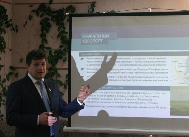 З міського бюджету на реконструкцію запорізького літовища виділили 50 мільйонів гривень. Але цього замало - фото 1