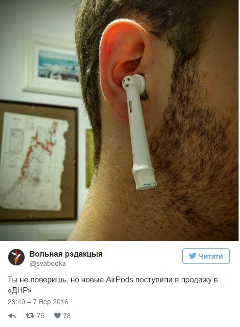 """iPhone7 """"чорний володар"""": як мережі вибухнули через новий айфон - фото 15"""
