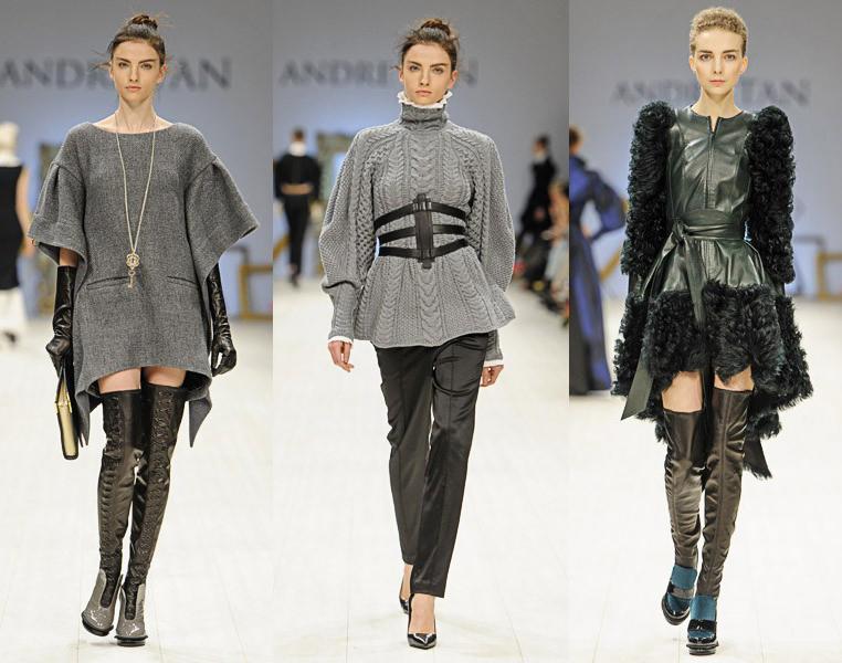 Мода Одежда Зима Осень Доставка