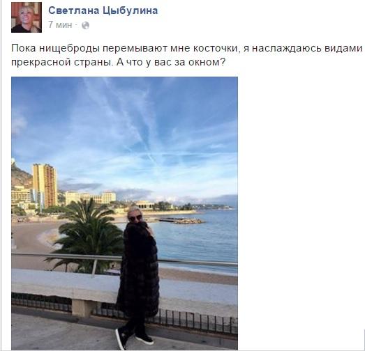 """Скандальна білявка Свєта на """"Ренджровері"""" втікла в Монако і знущається звідти над українцями - фото 1"""