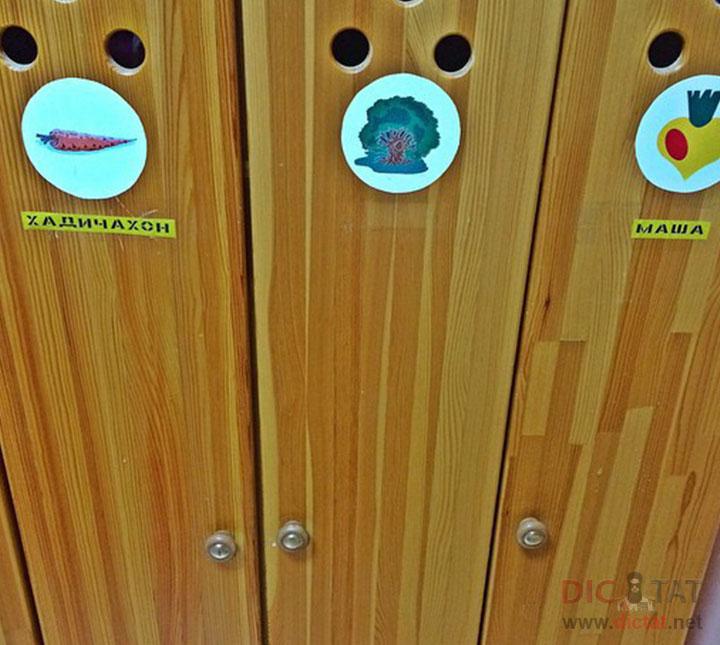 Люцифер та Кілька: на Росії батьки знущаються з дітей за допомогою дивних імен  - фото 2