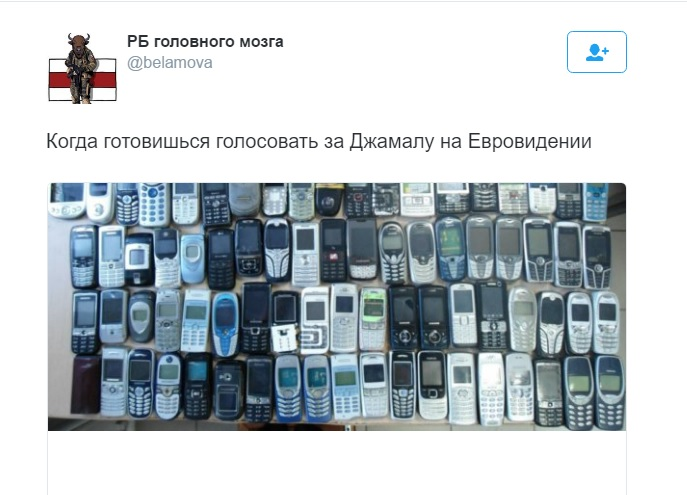 Як у Білорусі готуються голосувати за Джамалу (ФОТОФАКТ) - фото 1