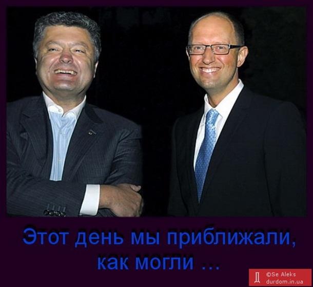 Соцмережі відреагували фотожабами на візит Байдена в Україну - фото 1