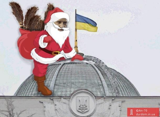 """""""Джентльмени удачі"""": Як соцмережі відреагували зустріч Байдена в """"Борисполі"""" - фото 8"""