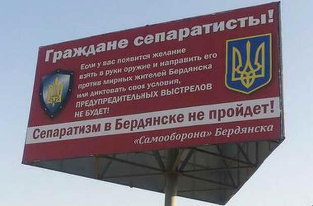"""Рубіжне фронтової Луганської області здається більш проукраїнським, ніж Бердянськ """"мирної"""" Запорізької - фото 1"""