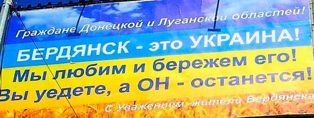 """Рубіжне фронтової Луганської області здається більш проукраїнським, ніж Бердянськ """"мирної"""" Запорізької - фото 3"""