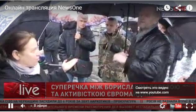 Береза обізвав істеричкою активістку Майдану - фото 1
