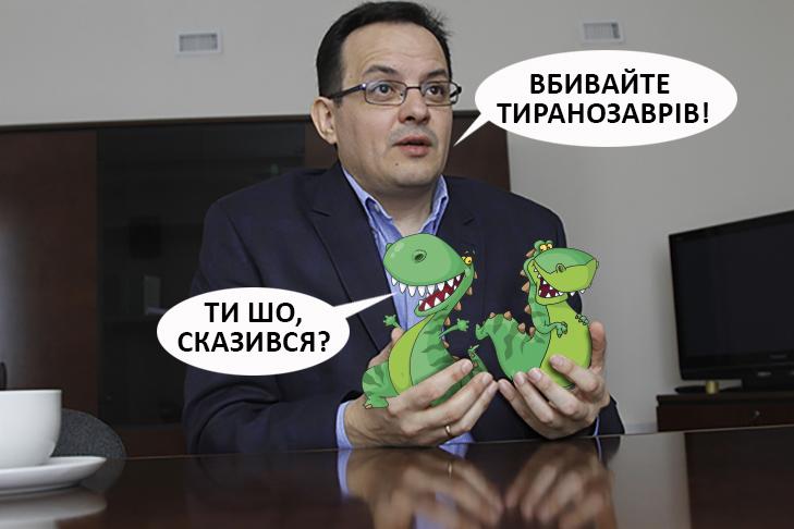 Березюк: Димові шашки тиранозаврів без совісті, перехід на персоналії яких є ознаками регресу - фото 2