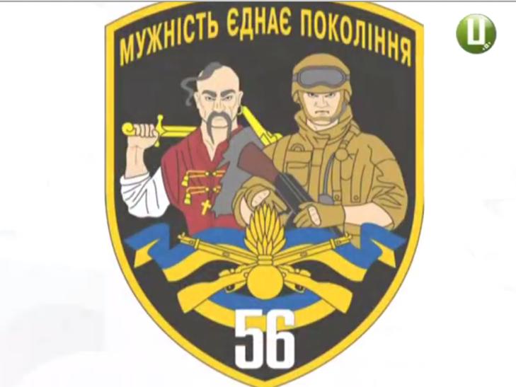 Хмельницька мотопіхотна бригада відсвяткувала першу річницю - фото 3