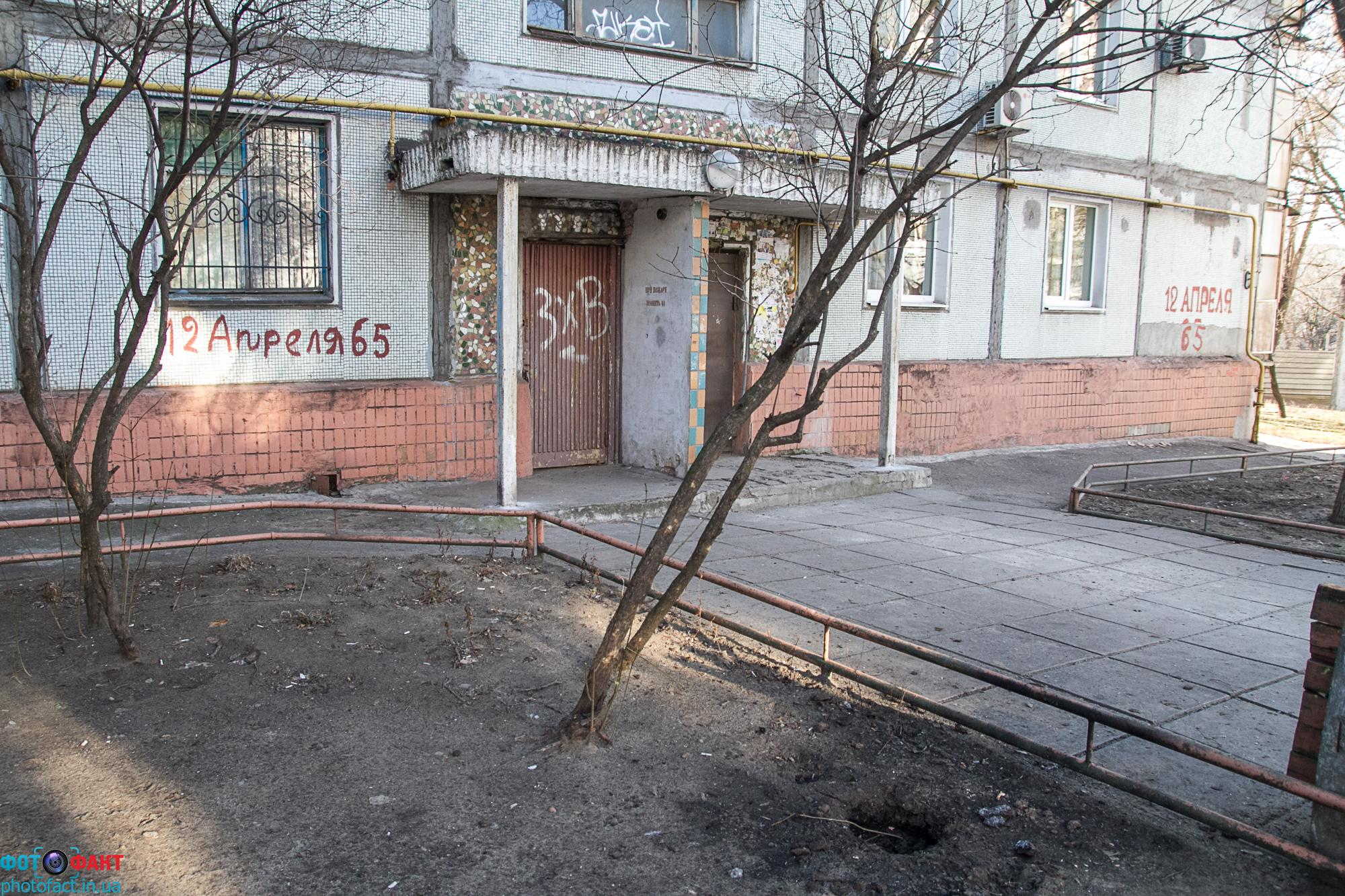 У центрі Запоріжжя пролунав вибух - фото 3