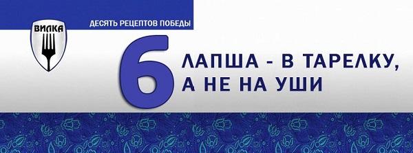 """Політичний стьоб дніпропетровського бійця-блогера """"вибухнув"""" у соцмережах - фото 1"""