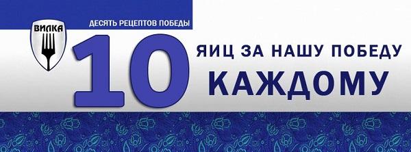 """Політичний стьоб дніпропетровського бійця-блогера """"вибухнув"""" у соцмережах - фото 5"""