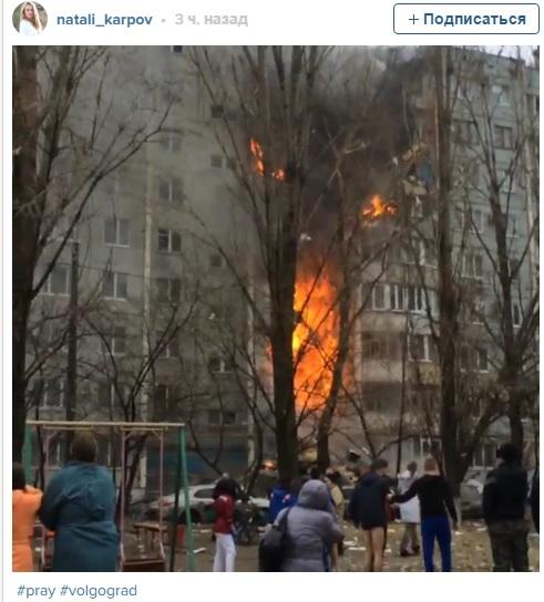 11 человек пострадали в итоге взрывов вжилом доме вВолгограде