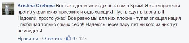 """З життя рабів: як кримчани-ватники смішно дякують """"владі"""" за врятування їх від укропів - фото 4"""