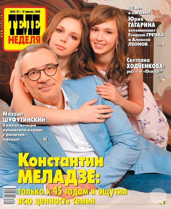 Костянтин Меладзе показав своїх дорослих доньок  - фото 1
