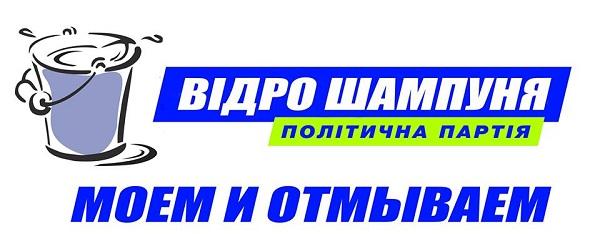 """Політичний стьоб дніпропетровського бійця-блогера """"вибухнув"""" у соцмережах - фото 6"""
