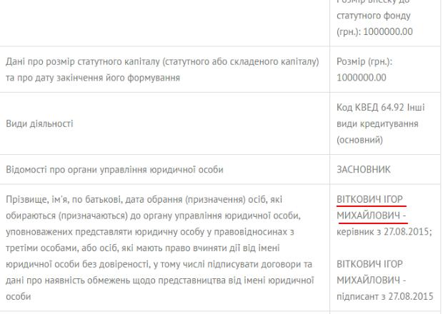 Як на Харківщині нардеп із букетом кримінальних статей всівся на бюджет - фото 3