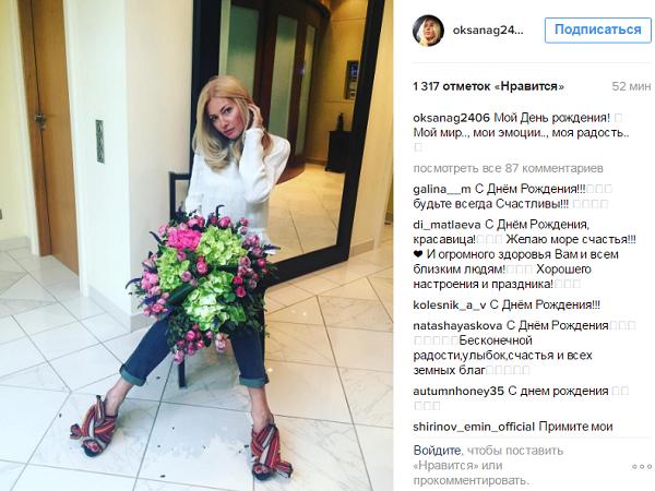 """Російські """"зірки"""" привітали дружину Кернеса з днем народження  - фото 1"""