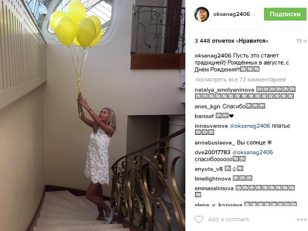 Дружина Кернеса з жовтими кульками привітала серпневих іменинників  - фото 1