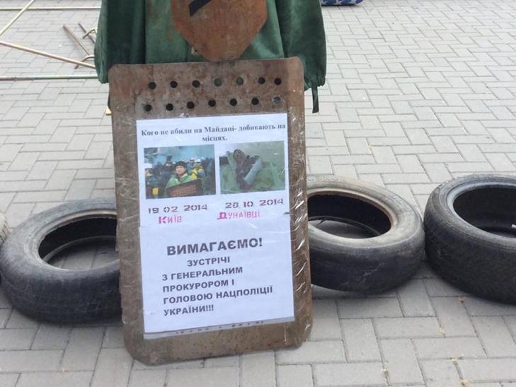 Василь Гандзюк з Хмельниччини проводить уже 48 акцію протесту - фото 1