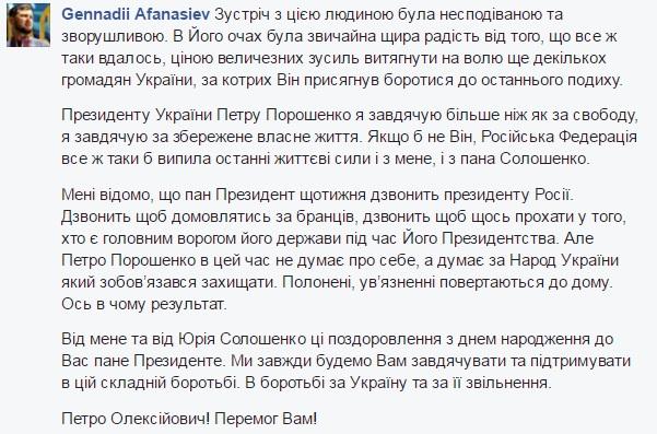 Є ще порох: Як українці вітають президента Порошенка із днем народження - фото 4