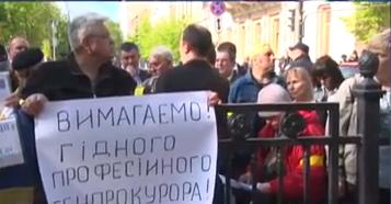 Під Радою пікетують проти генпрокурора Луценка - фото 1