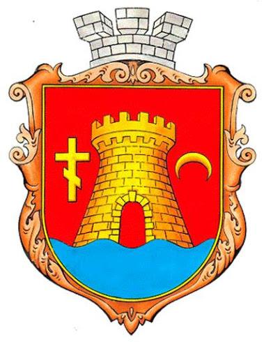 Очаківці до 1 травня мають обрати новий герб міста