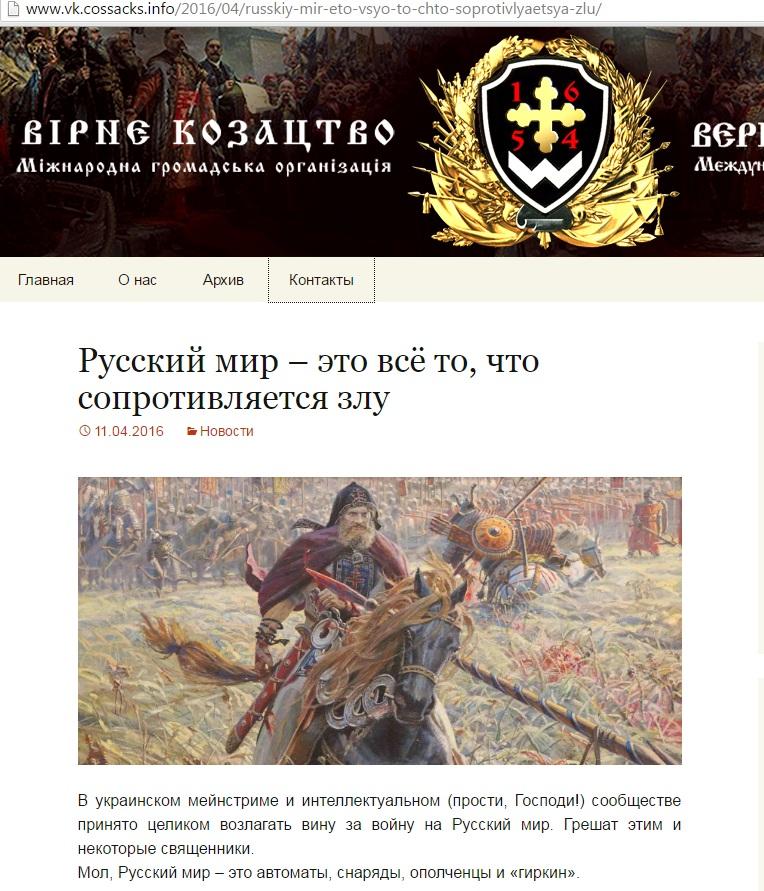 Як під Києвом тренують майбутніх проросійських терористів - фото 4