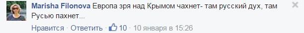 Як кримська вата б'є чолом Аксьонову та Константинову ЩЕ НЕ ГОТОВО - фото 6