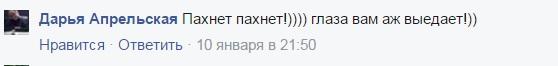 Як кримська вата б'є чолом Аксьонову та Константинову ЩЕ НЕ ГОТОВО - фото 7