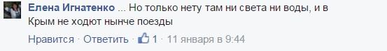 Як кримська вата б'є чолом Аксьонову та Константинову ЩЕ НЕ ГОТОВО - фото 8
