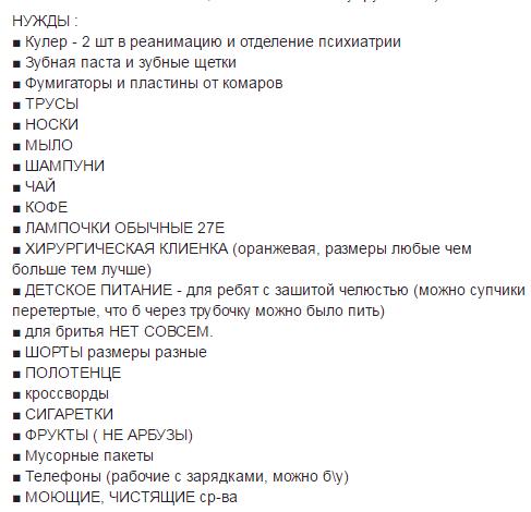 Харківський шпиталь прийняв ще дев'ять бійців з передової  - фото 1