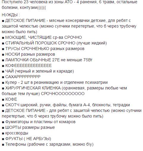 До Харкова доставили контужених бійців з фронту  - фото 1