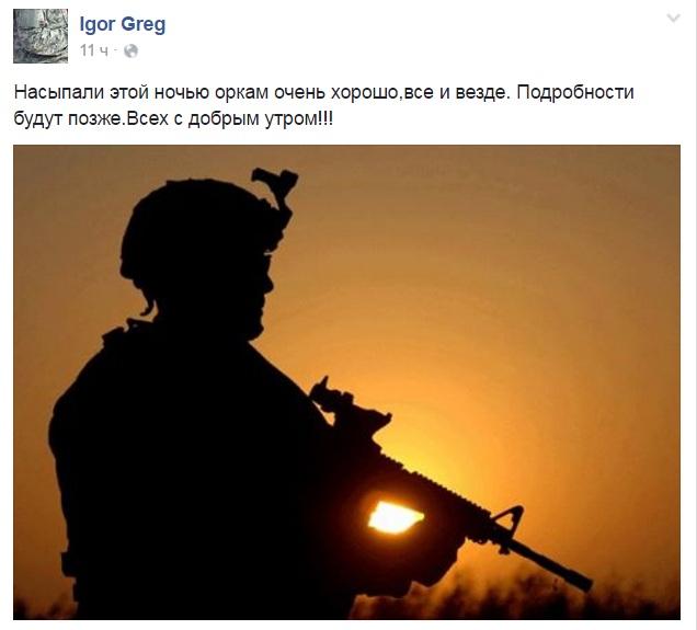 Що кажуть бійці АТО про загострення конфлікту на Донбасі - фото 12