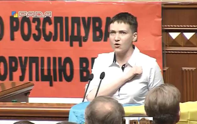 Надія Савченко на біс виконала гімн України у Раді - фото 1