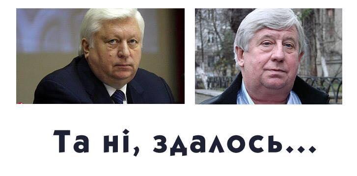 Арест моей квартиры - расправа и личная месть Шокина, - Касько - Цензор.НЕТ 9415